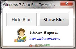 Windows 7 Aero Blur Tweaker--エアロブラー有効時--オールフリーソフト