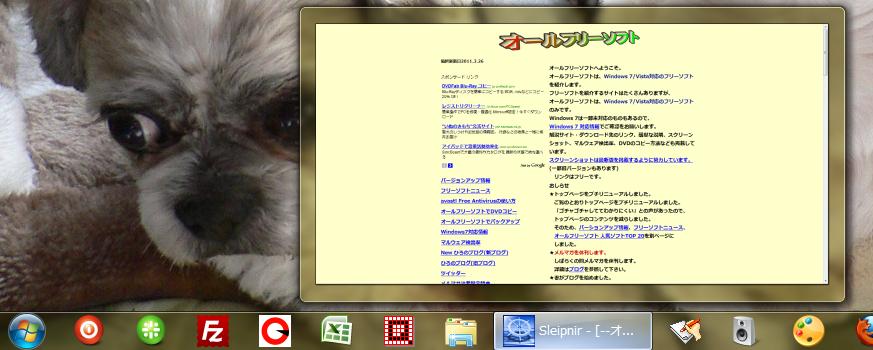Windows 7 Taskbar Big Preview--ビッグサイズ--オールフリーソフト