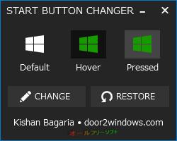 Windows 8.1 Start Button Changer--起動時の画面--オールフリーソフト