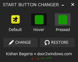 Windows 8.1 Start Button Changer--画像変更後--オールフリーソフト