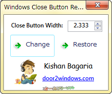 Windows Close Button Resizer--起動時の画面--オールフリーソフト