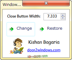 Windows Close Button Resizer--変更後--オールフリーソフト