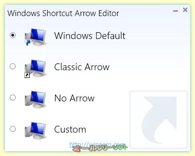 Windows Shortcut Arrow Editor--起動時の画面--オールフリーソフト
