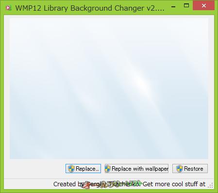 WMP12 Library Background Changer--起動時の画面--オールフリーソフト