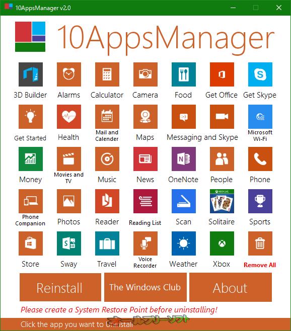 10AppsManager--起動時の画面--オールフリーソフト