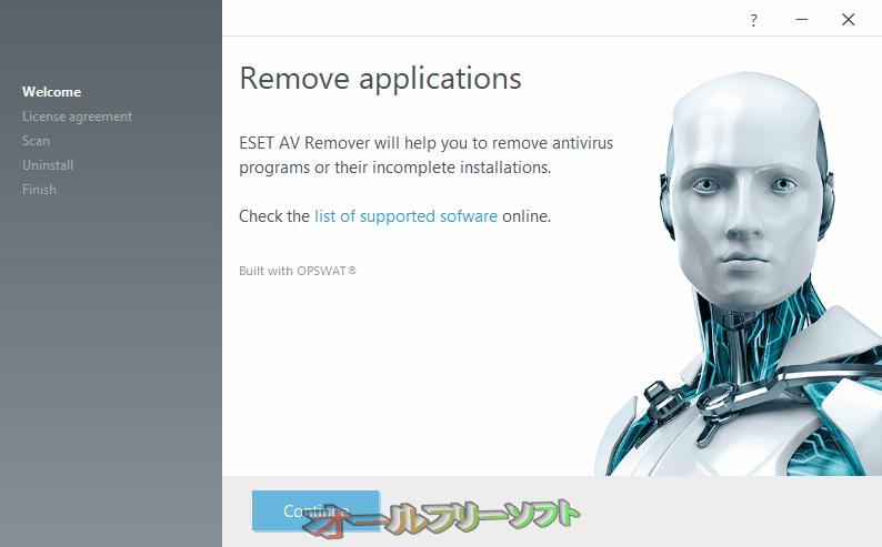ESET AV Remover--起動時の画面--オールフリーソフト