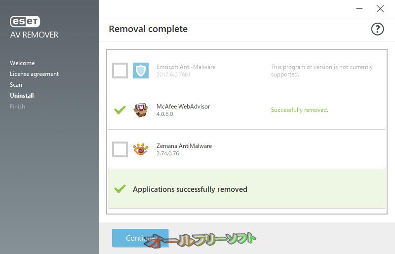 ESET AV Remover--アンインストール後--オールフリーソフト