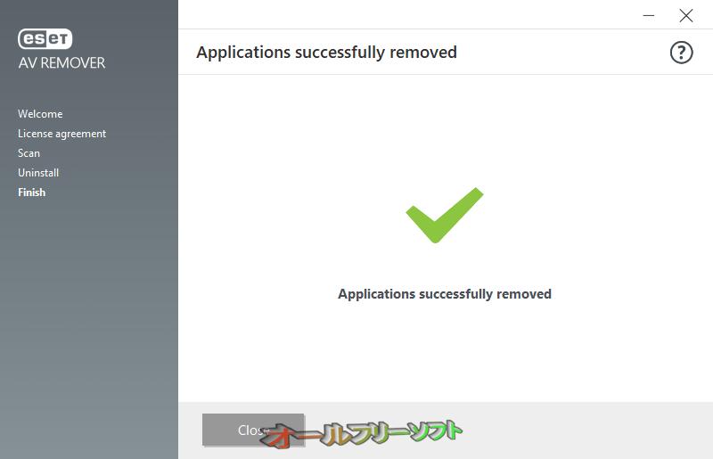 ESET AV Remover--終了--オールフリーソフト
