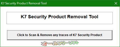 K7 Uninstallation Tool--起動時の画面--オールフリーソフト