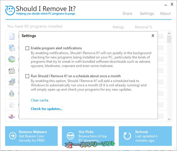 Should I Remove It?--設定--オールフリーソフト