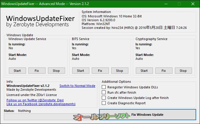 WindowsUpdateFixer--Advanced Mode--オールフリーソフト
