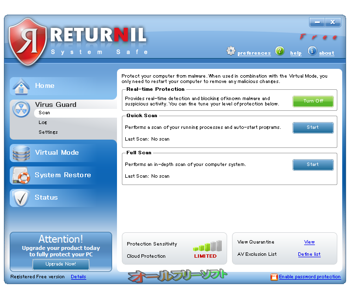 Returnil System Safe Free 2011--Virus Guard--オールフリーソフト